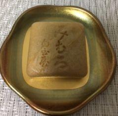f:id:amenohitsuki:20160823232445j:plain
