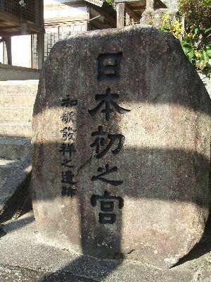 f:id:amenohitsuki:20160905010447j:plain