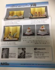 f:id:amenohitsuki:20161209234605j:plain
