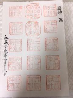 f:id:amenohitsuki:20170118183206j:plain