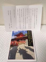 f:id:amenohitsuki:20170118183753j:plain