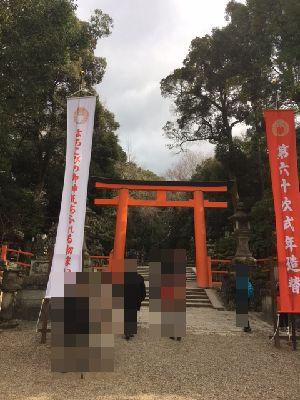 f:id:amenohitsuki:20170118230822j:plain