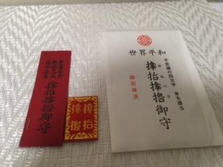 f:id:amenohitsuki:20170120021904j:plain
