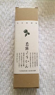 f:id:amenohitsuki:20170401173349j:plain