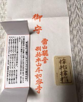 f:id:amenohitsuki:20170405210214j:plain