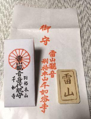 f:id:amenohitsuki:20170405210232j:plain