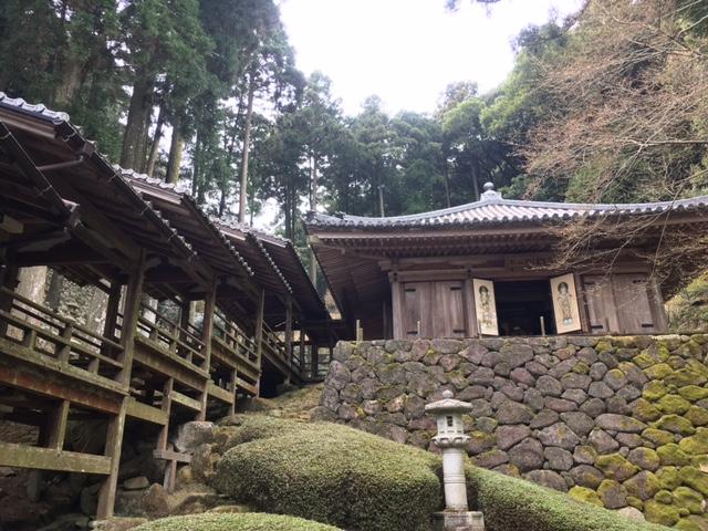 f:id:amenohitsuki:20170405211841j:plain