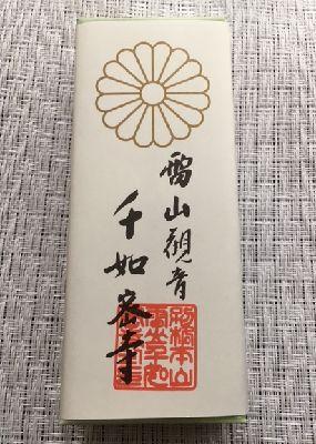 f:id:amenohitsuki:20170406165416j:plain