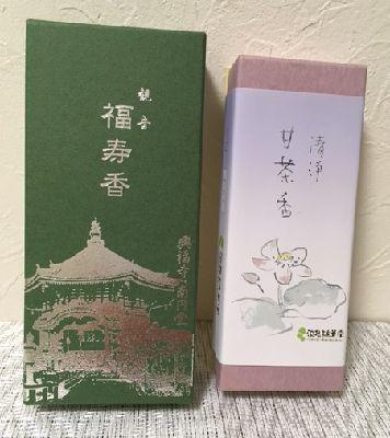 f:id:amenohitsuki:20170408214102j:plain