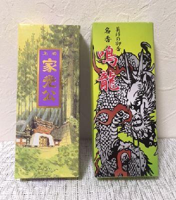 f:id:amenohitsuki:20170408214641j:plain
