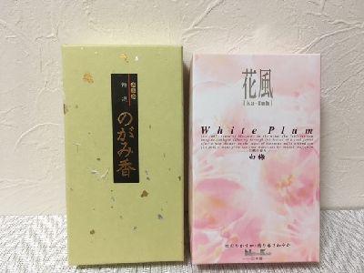 f:id:amenohitsuki:20170408220818j:plain