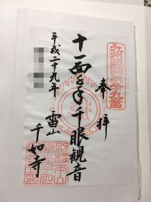 f:id:amenohitsuki:20170424165729j:plain