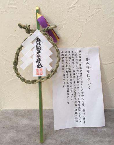f:id:amenohitsuki:20170802182901j:plain