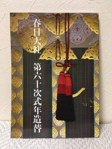 f:id:amenohitsuki:20170907011734j:plain