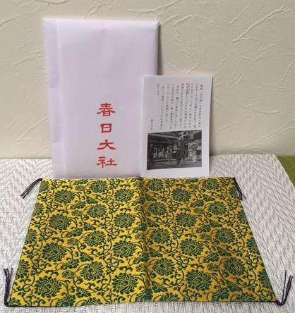 f:id:amenohitsuki:20170907011756j:plain