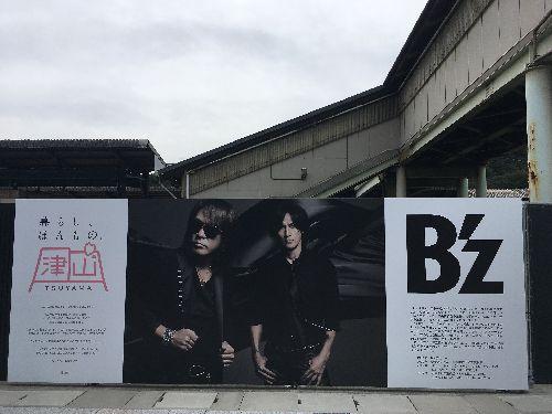 f:id:amenohitsuki:20170918005240j:plain