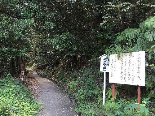 f:id:amenohitsuki:20170919014837j:plain