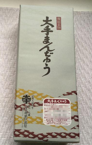 f:id:amenohitsuki:20171001005011j:plain