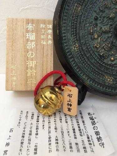 f:id:amenohitsuki:20171004213857j:plain