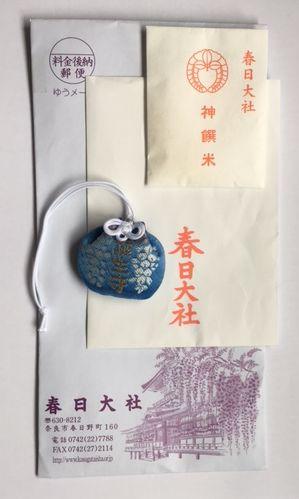 f:id:amenohitsuki:20171006142023j:plain