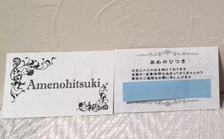 f:id:amenohitsuki:20171019010253j:plain