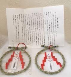 f:id:amenohitsuki:20180716125245j:plain
