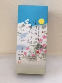 f:id:amenohitsuki:20181018011119j:plain
