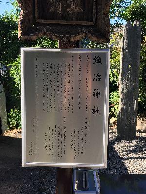 f:id:amenohitsuki:20181104235759j:plain