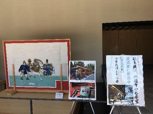 f:id:amenohitsuki:20181105002121j:plain