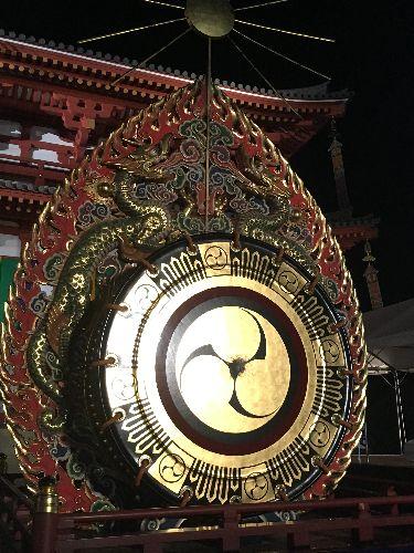 f:id:amenohitsuki:20181105002205j:plain