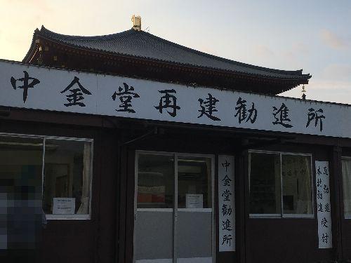 f:id:amenohitsuki:20181105012135j:plain