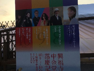f:id:amenohitsuki:20181105012211j:plain