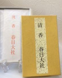 f:id:amenohitsuki:20191011023205j:plain