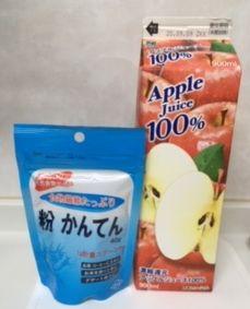 f:id:amenohitsuki:20200903173553j:plain