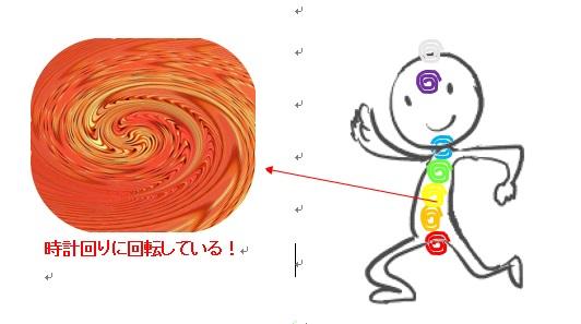 f:id:amenokagami:20170921133111j:plain