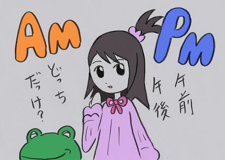 f:id:amenominakanushi:20160904130732p:plain