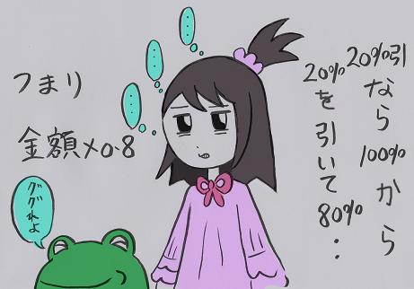 f:id:amenominakanushi:20160904205539p:plain