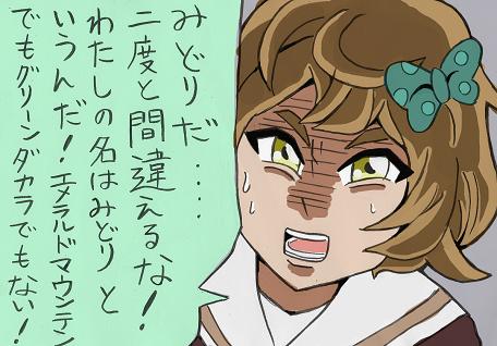f:id:amenominakanushi:20160910132257p:plain