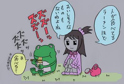 f:id:amenominakanushi:20160913004058p:plain