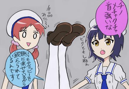 f:id:amenominakanushi:20160921000915p:plain