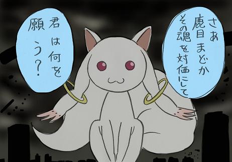 f:id:amenominakanushi:20161023201440p:plain