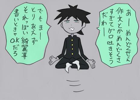 f:id:amenominakanushi:20161105161103p:plain
