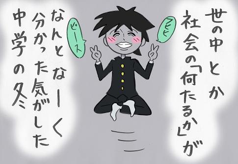 f:id:amenominakanushi:20161105161132p:plain