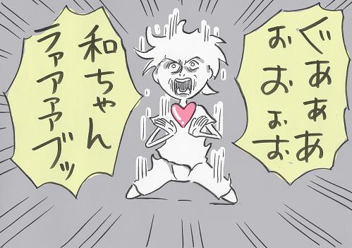 f:id:amenominakanushi:20161127001423p:plain