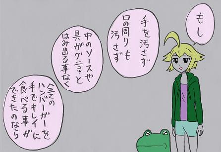 f:id:amenominakanushi:20161216150112p:plain