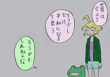 f:id:amenominakanushi:20161216150137p:plain