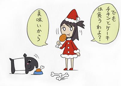 f:id:amenominakanushi:20161226033302p:plain