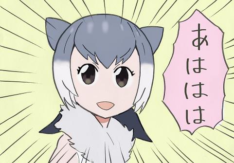f:id:amenominakanushi:20170202225040p:plain