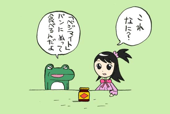 f:id:amenominakanushi:20201209094805p:plain