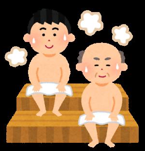 f:id:amenominakanushi:20210326152110p:plain
